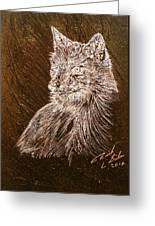 Spirit Fox  Greeting Card
