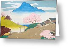 Spirit Of Shinto And Ukiyo-e In The Light Of Nature Greeting Card