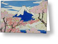 Spirit Of Ukiyo-e Illuminated By Stunning Nature Greeting Card