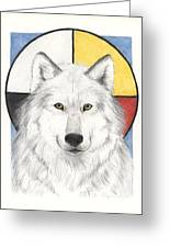 Spirit Wolf Greeting Card by Brandy Woods