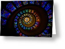 Spiritual Spiral Greeting Card by Inge Johnsson