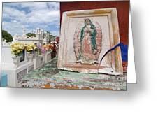 Spiritual Tile Greeting Card