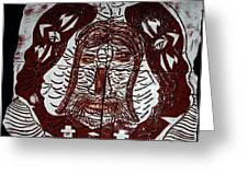 Spiritual Union Greeting Card
