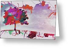 Splash Tree Art  Greeting Card