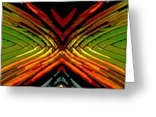 Split - Abstract Greeting Card