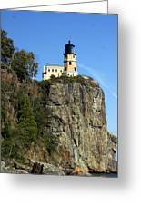 Split Rock 3 Greeting Card