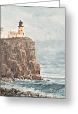 Split Rock Light House 4  Greeting Card