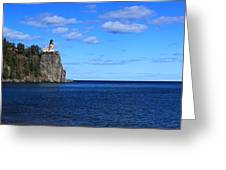 Split Rock Pano Greeting Card