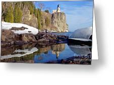 Split Rock Reflections Greeting Card
