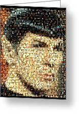 Spock Star Trek Mosaic Greeting Card by Paul Van Scott
