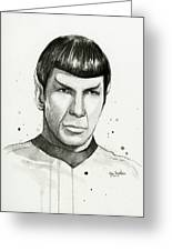 Spock Watercolor Portrait Greeting Card