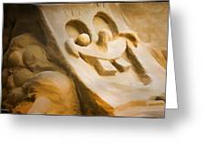 Sponge Bob Blue Water Sand Sculpture Greeting Card