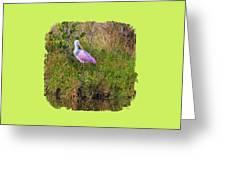Spoonie Art 2 Greeting Card