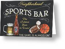 Sports Bar Greeting Card