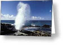 Spouting Horn Blow Hole Greeting Card