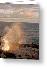 Spouting Horn Study 2 Greeting Card