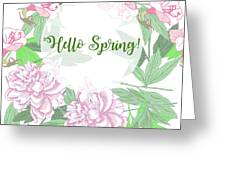 Spring  Background  With Pink Peonies And Flowers.  Greeting Card