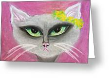 Spring Cat Greeting Card