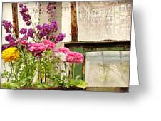 Spring Conservatory Greeting Card