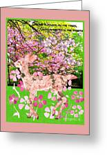 Spring Greeting With Poem Greeting Card