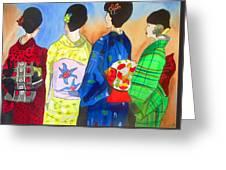 Spring Kimono Greeting Card
