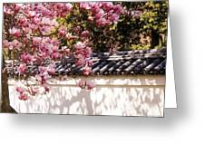 Spring - Magnolia Greeting Card
