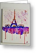 Spring Time. Paris. Eiffel Tower.  Greeting Card