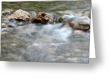 Spring With Rocks Nature Scene Greeting Card