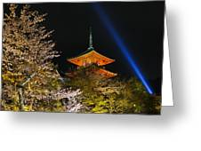 Springtime At Kiyomizu-dera Greeting Card