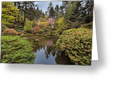 Springtime At Portland Japanese Garden Greeting Card
