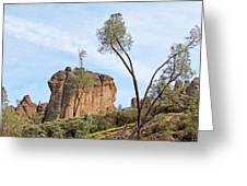 Square Rock Formation Greeting Card