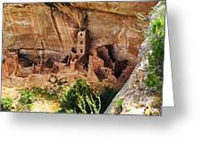 Square Tower Overlook - Alcove Dwellers Greeting Card