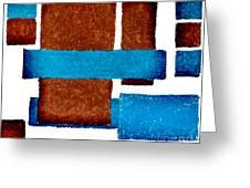 Squares Long And Short Greeting Card