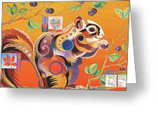 Squirrelling Away Greeting Card