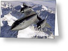 Sr-71b Blackbird In Flight Greeting Card