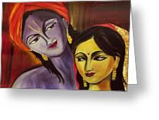 Sreekrishna With Radha Greeting Card