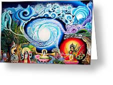 Sri Hridaya Darpana-the Mirror Of The Heart Greeting Card