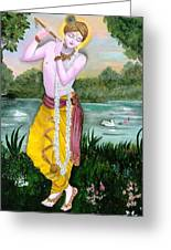 The Divine Flute Player, Sri Krishna Greeting Card