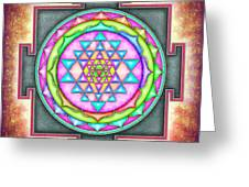 Sri Yantra - Artwork 7.3 Greeting Card