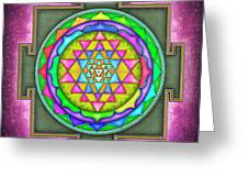 Sri Yantra - Artwork 7.5 Greeting Card