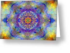 Sri Yantra Light Greeting Card