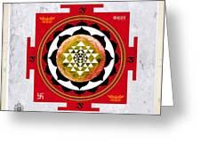 Sri Yantra Magic Greeting Card