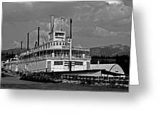S.s. Klondike Greeting Card