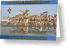 Ssc Capf Recruitment Greeting Card