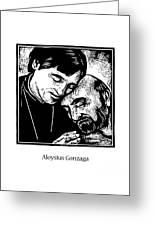 St. Aloysius Gonzaga - Jlalg Greeting Card