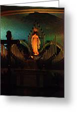 St Annes Basilica2 Greeting Card