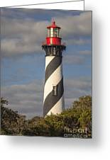 St. Augustine Lighthouse 11 Greeting Card