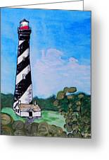St. Augustine Lighthouse Greeting Card