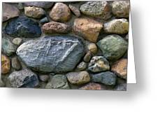 St. Augustine Stone Wall 2 090118 Greeting Card