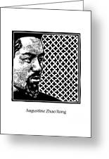 St. Augustine Zhao Rong And 119 Companions - Jlazr Greeting Card